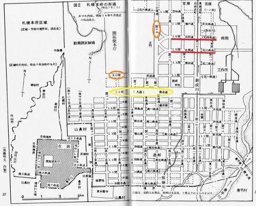 遠藤明久先生作図「札幌本府の街画(明治7年ころ)」