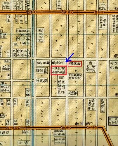 大日本職業別明細図 札幌市 1936年 北海製靴