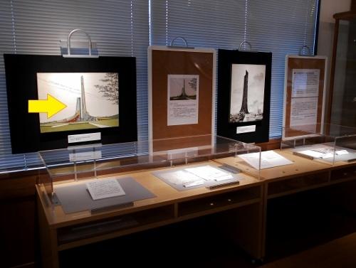 「石狩浜の百年記念塔」展 黒川紀章案 透視図