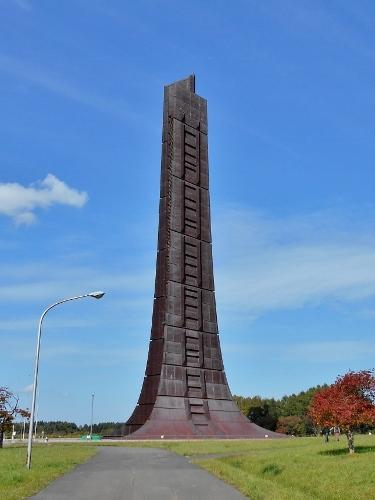 北海道百年記念塔 2020年10月-側面