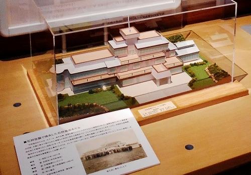 石狩海浜ホテル 模型