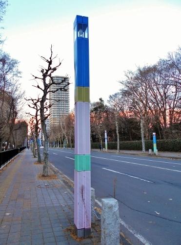 札幌ロマネット 美術館通り-1 2020年