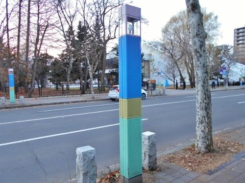 札幌ロマネット 美術館通り-2 2020年