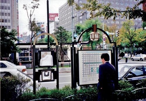 大通シンボルロード-1 1994年