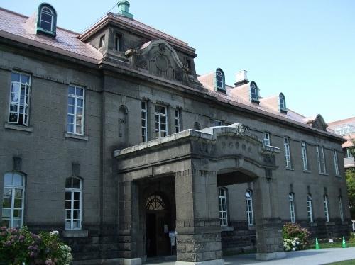旧札幌控訴院 正面中央部