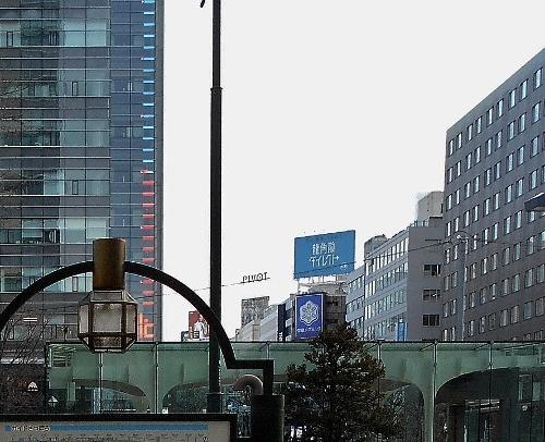 駅前通大通以南 2020年 屋外広告