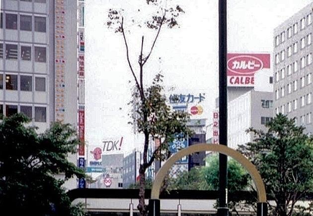 駅前通大通以南 1994年 屋外広告