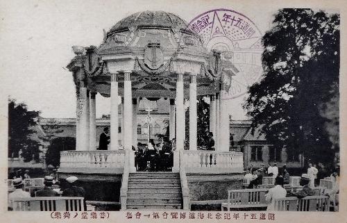 絵はがき 開道五十年記念北海道博覧会 音楽堂