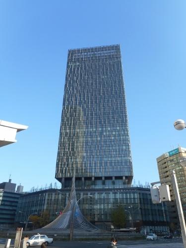 名古屋駅前 大名古屋ビルヂング