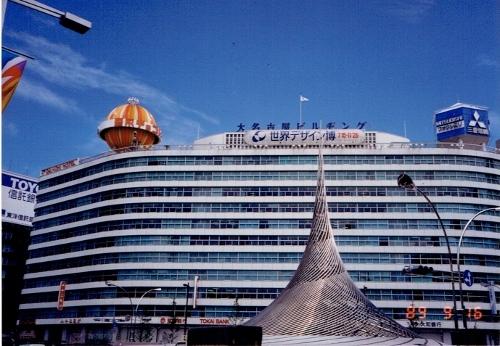 大名古屋ビルヂング 1989年