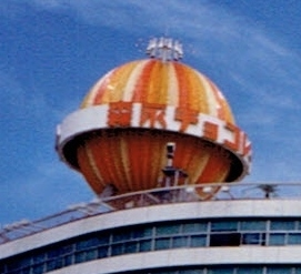 旧・大名古屋ビルヂング 屋上球形広告塔