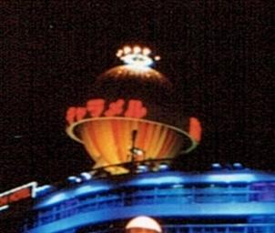 大名古屋ビルヂング 球形広告塔-3