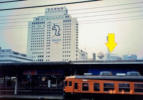 名古屋駅 新幹線ホームから 1989年