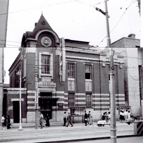 北陸銀行札幌支店 1960年
