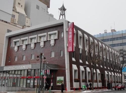北陸銀行札幌支店 全景 再掲