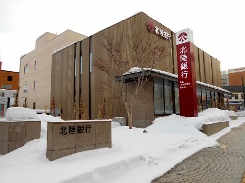北陸銀行 札幌軟石を用いた店舗