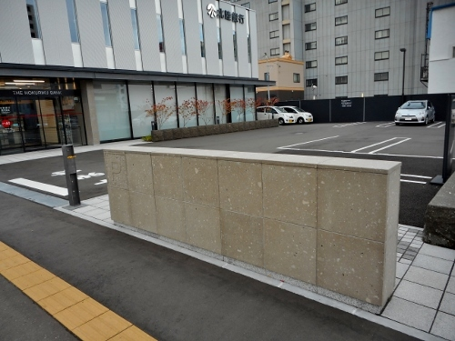北陸銀行 支店 札幌軟石-2