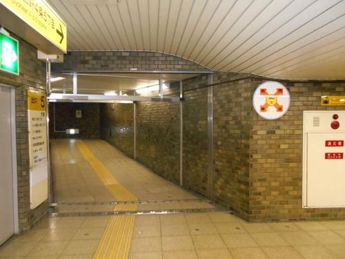 地下鉄琴似駅 5番出口