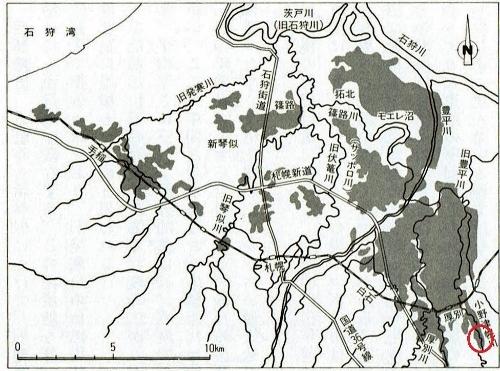 「札幌の泥炭地」『さっぽろ文庫77 地形と地質』