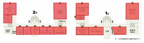 札幌市資料館 市民利用スペース(展示閲覧利用) 現在