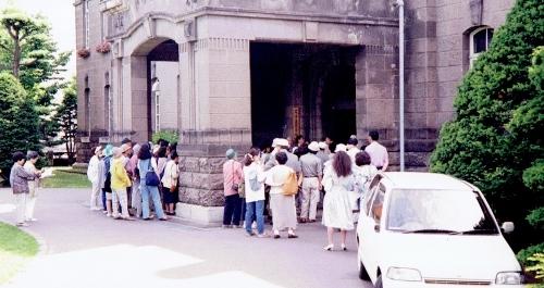札幌建築鑑賞会見学会 1993年7月 資料館