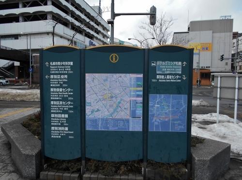 地下鉄新さっぽろ駅4番出口地上 案内地図