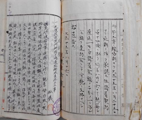 大正15年度札幌控訴院会計記録 延期願