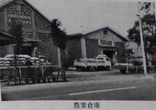 千歳市農業協同組合史1984年 農業倉庫事業 掲載写真