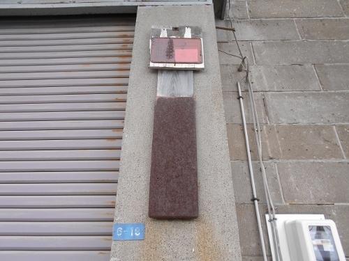 千歳市農協 軟石倉庫(右側) 標札