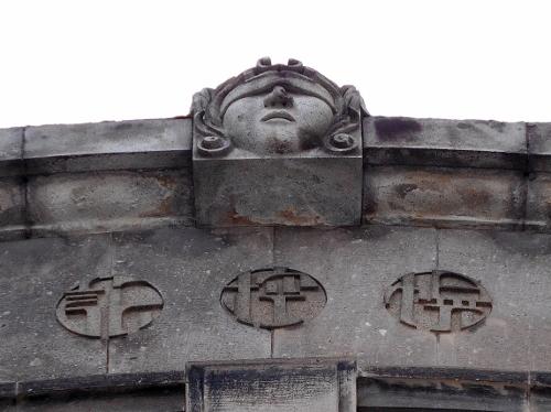 旧札幌控訴院 正面車寄せ 象嵌石 拡大