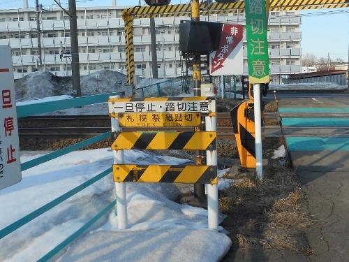 JR函館本線 札幌製紙踏切