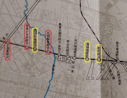 函館本線踏切立体交差化計画 添付図 踏切名 札幌駅以西 拡大