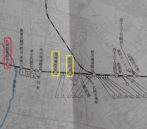 函館本線踏切立体交差化計画 添付図 踏切 桑園-琴似間