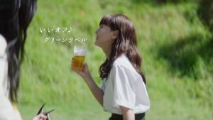 「GREEN JUKEBOX 風」篇-010
