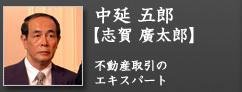 ドラマ「ハゲタカ」
