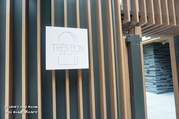 200717TRESBON002.jpg