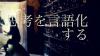 スクリーンショット-2018-03-03-0_00_02-1024x574