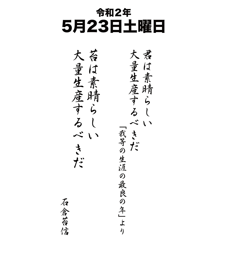 20200502142635bf6.jpg