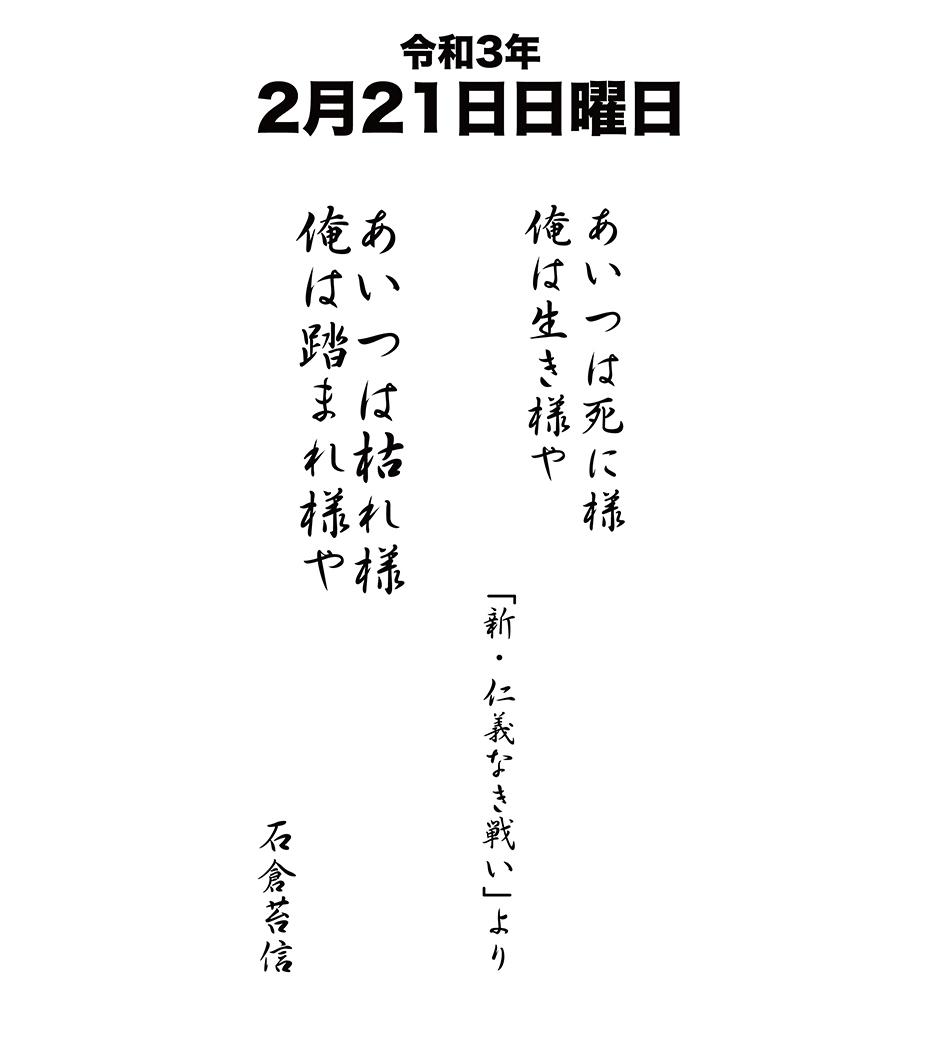 20210220214703291.jpg