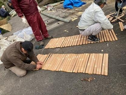 竹の回し板