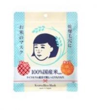 石澤研究所の毛穴撫子お米のマスク