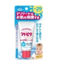 丹平製薬アトピタの保湿UVクリーム29