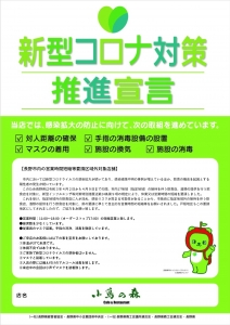 blog_2021_04_05.jpg