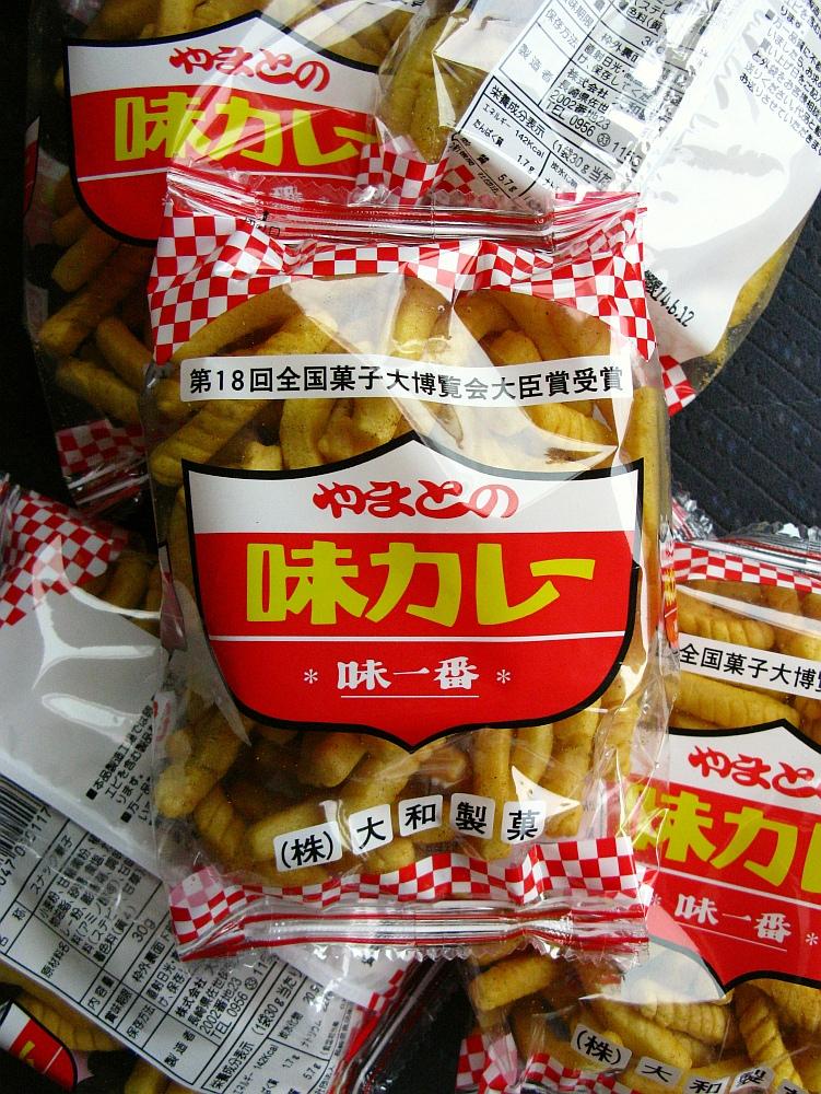 2014_04_20 大和製菓:やまとの味カレー 味一番 (2)