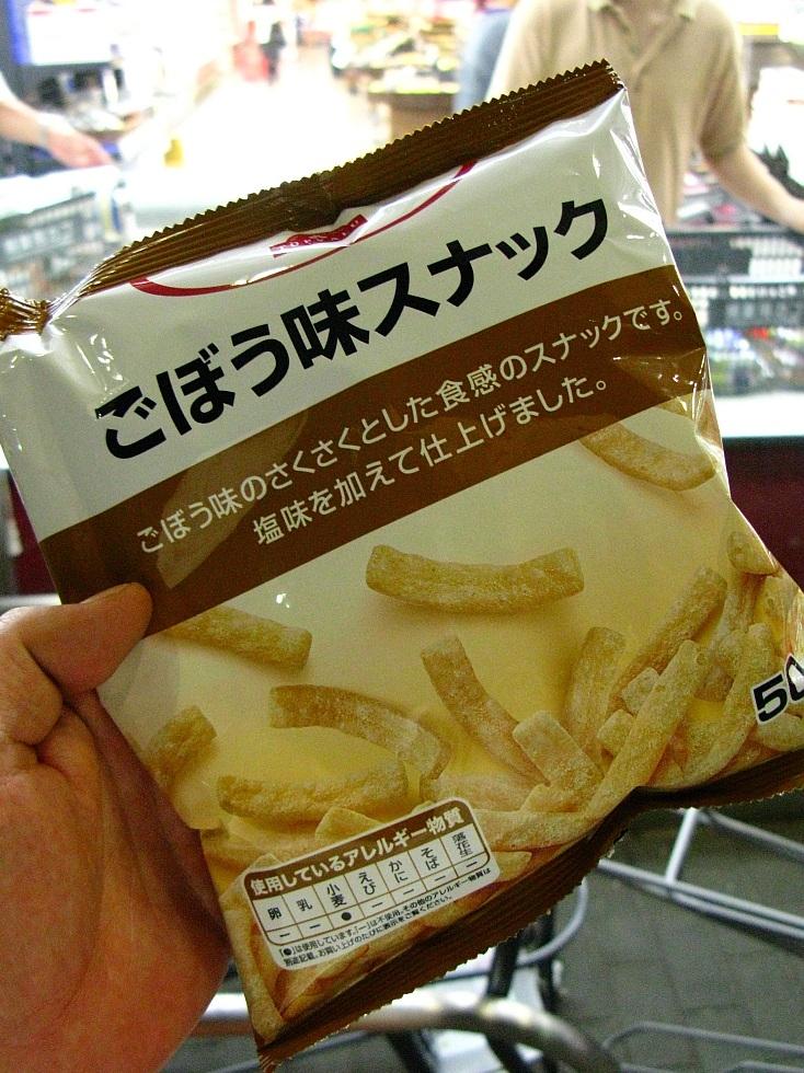 2011_08_19 イオン株式会社:ごぼう味スナック01