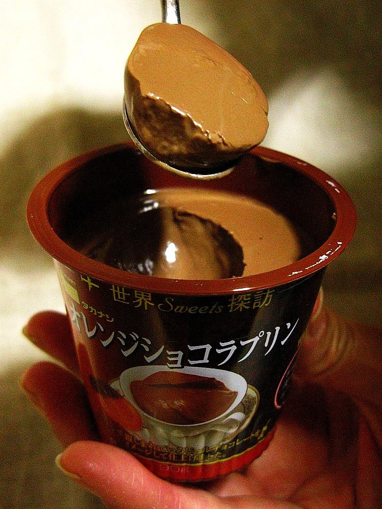 2008_11_29 高梨乳業:オレンジショコラプリン05