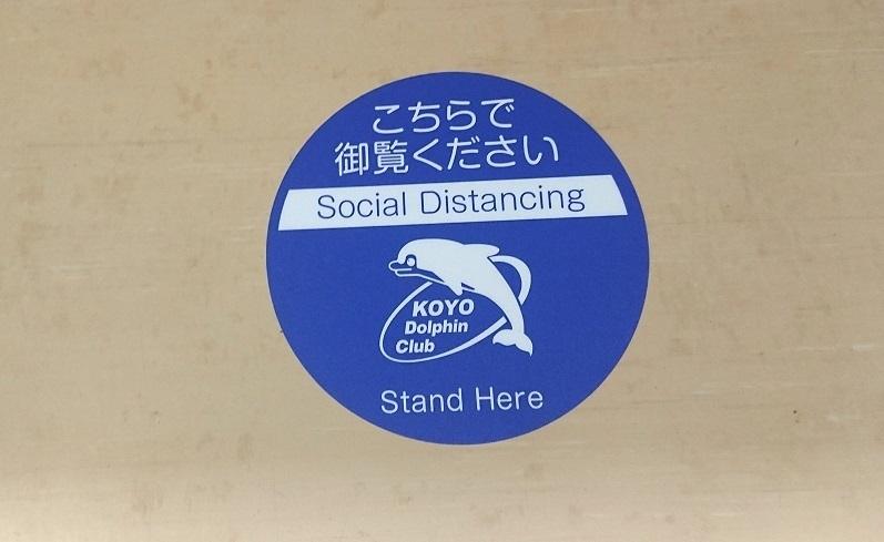 socialdistance1.jpg