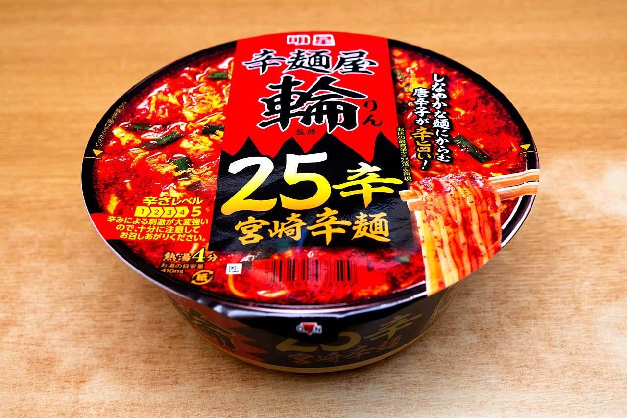 麺 チャルメラ 宮崎 辛