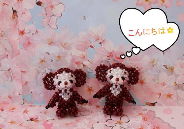 花ブ20200513-1