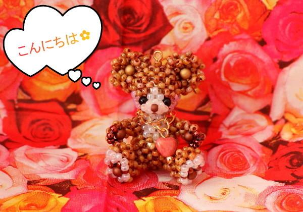 花ブ20200518-1